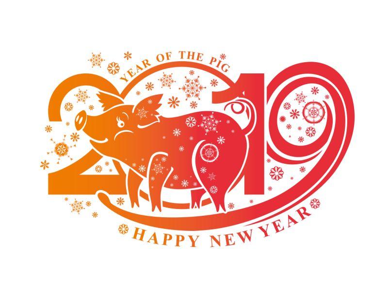Jord grisens år